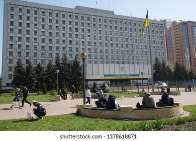 The building of Central Election Commission in Kiev, Ukraine. April 22, 2019.
