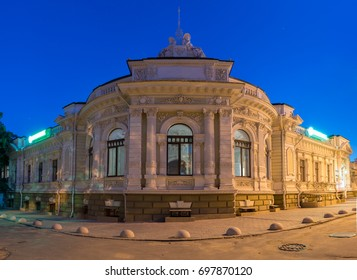 Building of the first Mutual Credit Association in Kherson, Ukraine