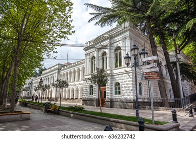 Building of First Parliament of Georgia, Tbilisi. 07.05.2017