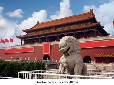 Building in the forbidden city Beijing