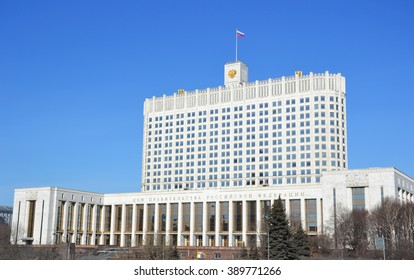 Building of the Government of the Russian Federation in Moscow (White House)