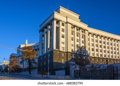 The building of the Government of Ukraine in Kiev