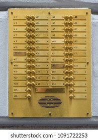 Building intercom security device. Home access control equipment. Button of house intercom outdoor.