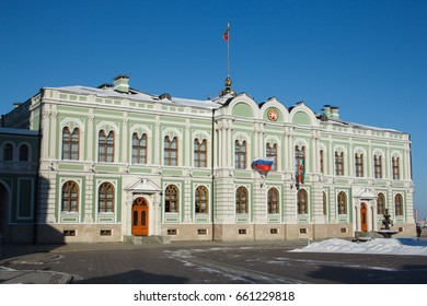 The building of the Kazan Parliament