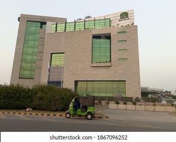 The building of MCB bank in the citt -  Lahore Pakistan - Dec 2020