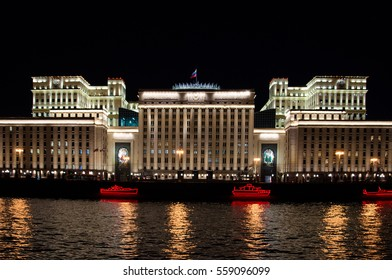 The building of  the Ministry of Defense with backlight at night, Moscow, Russia