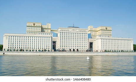 Building of the Ministry of Defense of the Russian Federation in Moscow 7 june 2019