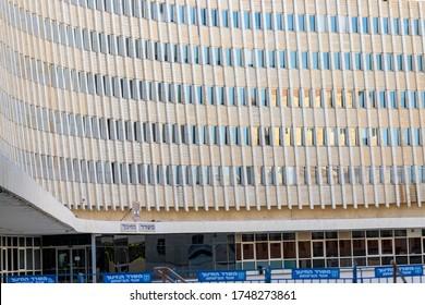 Building of Ministry of education, Jerusalem, Israel. May 30, 2020.