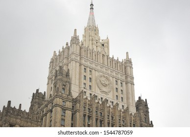 The building of the Ministry of Foreign Affairs (MFA) in Moscow, Russia