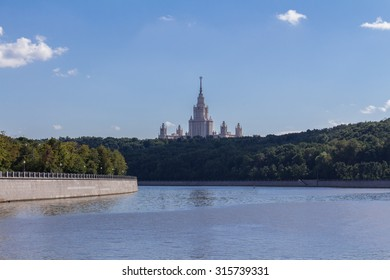 The building of Moscow State University