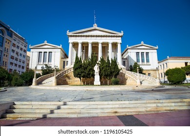 Building of the National Library of Greece in Panepistimio square, one of the neoclassical landmarks of Athens . Greece.