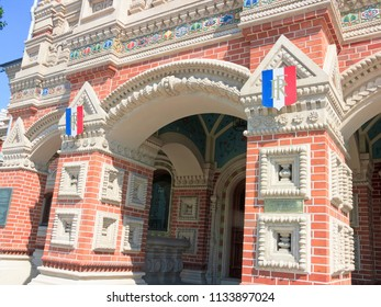 The building is in the old Russian style. Embassy of France in Moscow.