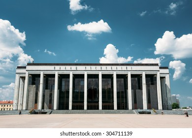 Building Of The Palace Of Republic In Oktyabrskaya Square - Famous Place In Minsk, Belarus.