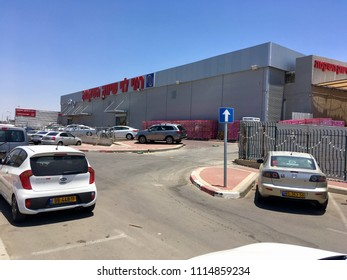 The building and parking of the popular supermarket Rami Levy in Israel. Israel, Eilat, June 2018