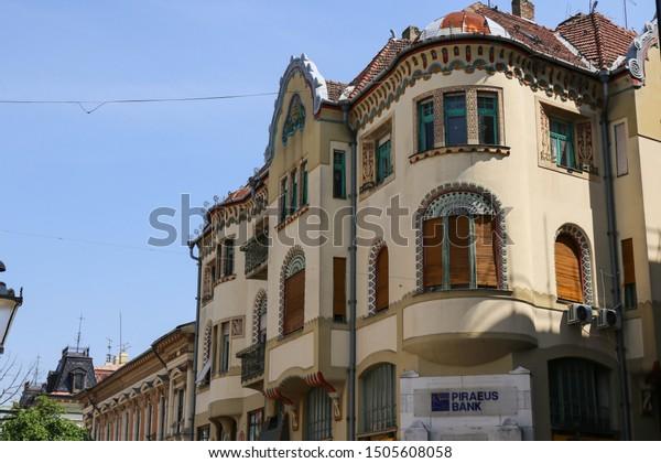 building-piraeus-bank-historical-center-