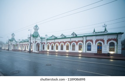 The building of the railway station Perm I in the early foggy morning. Perm, Perm Krai, Russia. September 2018.