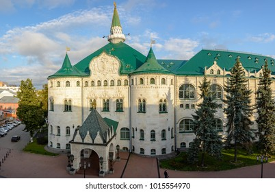The building of the State Bank in Nizhny Novgorod. Russia. Architectural monument.