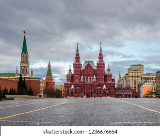 The building of the State historical Museum and Nilolskaya tower of Kremlin on Red square in Moscow, Russia.