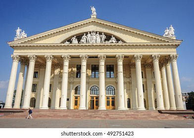 Building of Trade union palace in Minsk, Belarus. Soviet architectural style, Stalin's empire.