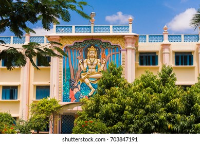 Building of the University of Sathya Sai Baba, Puttaparthi, Andhra Pradesh, India. Close-up