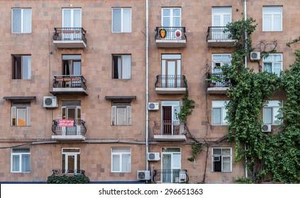 Building, Yerevan, Armenia - July 15 2015