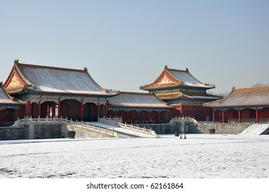 Buildings in the Forbidden City in Beijing, China