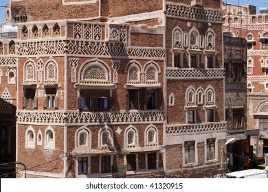 Buildings in old Arabic city
