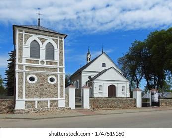 built in 1859, the Roman Catholic church of Saint John the Baptist in the village of Birch in Podlasie, Poland - Shutterstock ID 1747519160