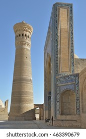 Bukhara, Uzbekistan - 05 August 2015: Poi Kalon architectural ensemble, located at the foot of the Kalyan minaret. The complex consists of three buildings constructed in XII - XVI centuries.
