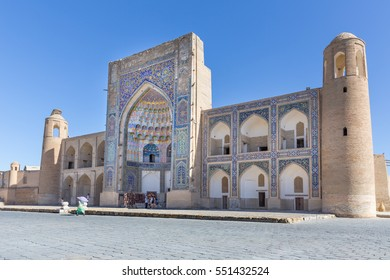 BUKHARA, UZBEKISTAN - AUGUST 26, 2016: view of Abdul Aziz Khan Medressa - Museum of Wood Carving Art of Bukhara, in Uzbekistan