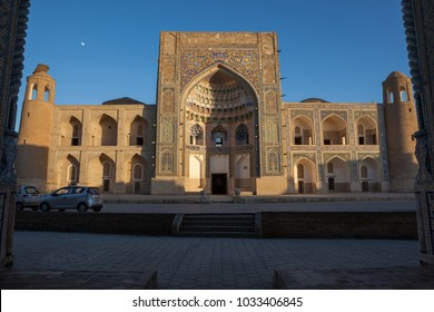 Bukhara, Uzbekistan-June 01, 2012: architecture of ancient madrasah Abdulaziz Khan in Bukhara, Uzbekistan