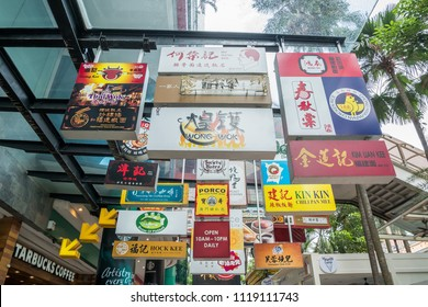 Bukit Bintang, Malaysia - July 25,2017 : Various types of Lot 10 Hutong Food Court's signage hanging outside the Lot 10 shopping mall.