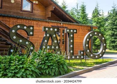 Bukovel. Ukraine. 17.July. 2021. A beautiful restaurant of folk, national cuisine. Salo, in the ski resort. Carpathians Summer Vacation Travel