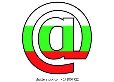 Bulgaria Alphabet Illustration - At Symbol