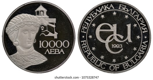 Bulgaria Bulgarian platinum coin 10000 ten thousand leva 1993, subject ECU, woman in ethnic dress in front of old church,
