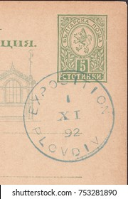 BULGARIA - CIRCA 1892: stamp printed by Bulgaria, shows Heraldic Lion,Postmark Exposition Plovdiv. A fragment of an old postal card, circa 1892