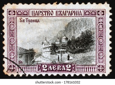 BULGARIA - CIRCA 1911: Postage stamp printed in Bulgaria dedicated to the Monastery of Holy Trinity in the town of Veliko Tarnovo, circa 1911.