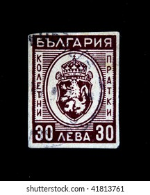 BULGARIA - CIRCA 1930s: A stamp printed in Bulgaria shows , circa 1930s