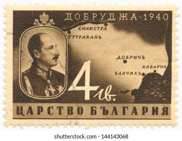 BULGARIA - CIRCA 1940: A stamp printed in Bulgaria shows Tsar Boris III and map, circa 1940
