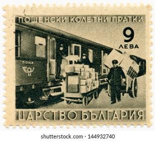 BULGARIA- CIRCA 1941: A stamp printed in Bulgaria shows Parcel Post , circa 1941