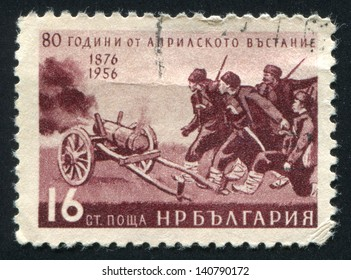 BULGARIA - CIRCA 1956: stamp printed by Bulgaria, shows Cherrywood Cannon, circa 1956