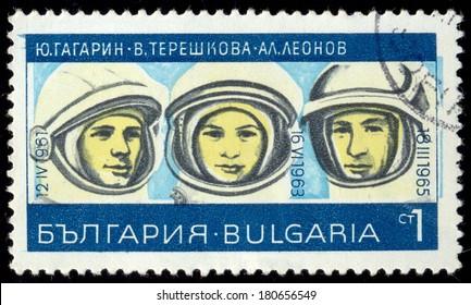 BULGARIA - CIRCA 1967: A stamp printed in Bulgaria shows image of a russian cosmonauts Yuri Gagarin and Valentina Tereshkova, Alexei Leonov , series, circa 1967