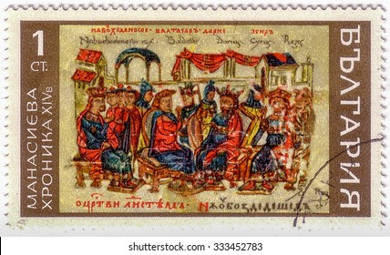"""BULGARIA - CIRCA 1969: A stamp printed in Bulgaria shows """"King Nebuchadnezzar of Babylon and his retinue and prisoners"""" with inscription """"Manasses Chronicle"""" series, circa 1969"""