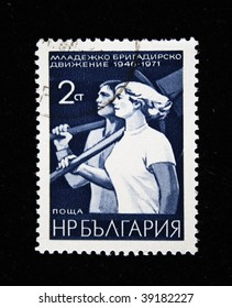 BULGARIA  - CIRCA 1971: A stamp printed in Bulgaria shows Young worker and the working woman, circa 1971