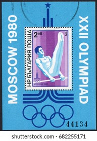 Bulgaria - CIRCA 1979 A postage stamp printed in Bulgaria shows a gymnastics man (gymnast)  on a bar, from XXII Moscow Olympic Games 1980 series, circa 1979