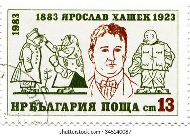 Bulgaria - circa 1983: a postage stamp Bulgaria circa 1983, is dedicated to the Czech writer Jaroslav Hasek