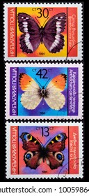 BULGARIA- CIRCA 1984: A stamp printed in Bulgaria shows butterfly ,series , circa 1984