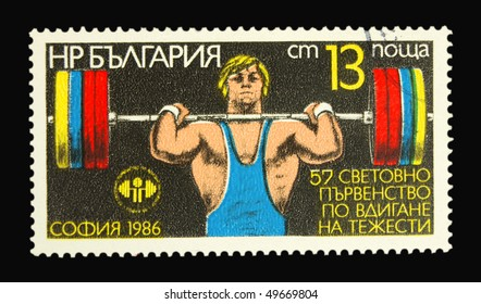 BULGARIA - CIRCA 1986: A stamp printed in Bulgaria showing lifter circa 1986