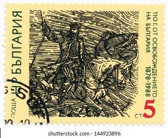 BULGARIA - CIRCA 1988: A stamp printed in Bulgaria shows Officer, horse, Liberation of Bulgaria, 110th Anniv, circa 1988