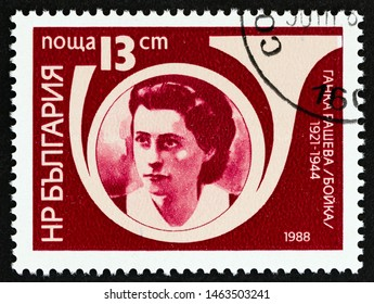 """BULGARIA - CIRCA 1988: A stamp printed in Bulgaria from the """"Postal Workers, Heroes of the Anti-Fascist Resistance"""" issue shows Ganka Paschewa Bojka (1921-1944), circa 1988."""